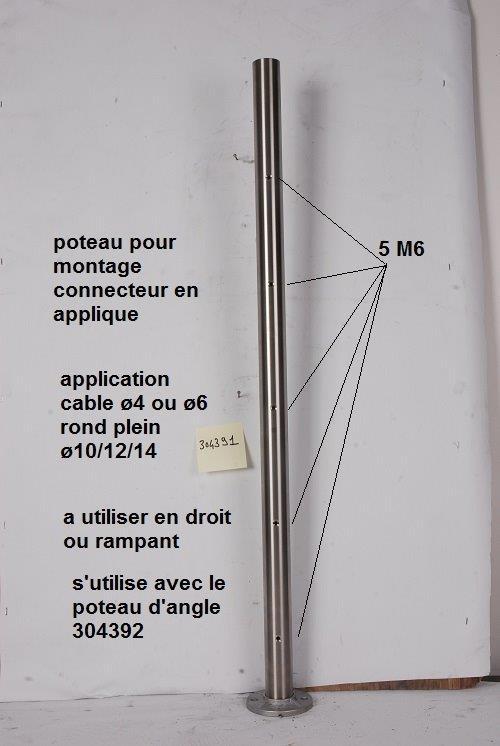 Poteau inox 316 hauteur 970 mm  D 42,4 mm
