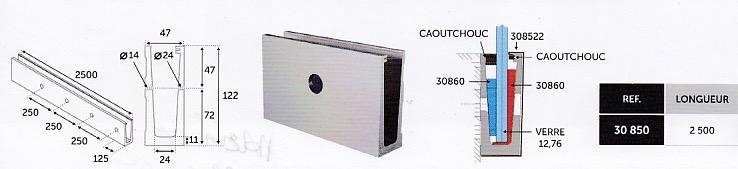 Profil aluminium fixation murale pour verre 12.76mm