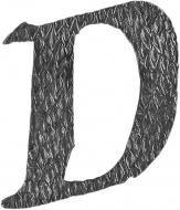 Lettre D en fer forgé