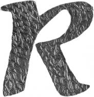 Lettre R en fer forgé