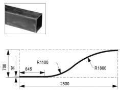 Profilé 2500mm