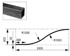Profilé 2000mm