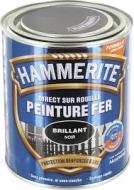 Peinture Hammerite Noir Brillant  0L75